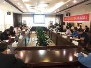 柳州两面针股份有限公司两化融合管理体系贯标项目启动