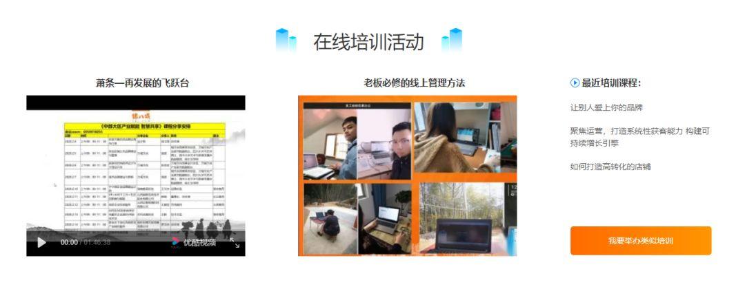 微信图片_20200224113654.jpg
