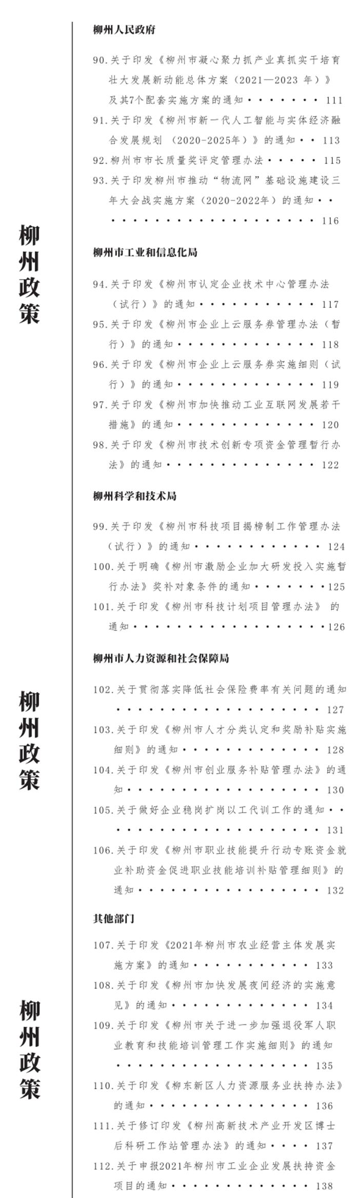 QQ截图202105281003201.png