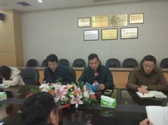 """柳州市中小企业服务中心党支部开展十八届六中全会精神及""""两学一做""""学习"""