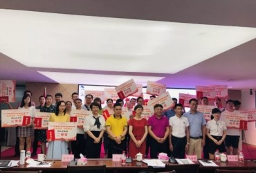 2019年柳州市柳北区创新创业大赛圆满落幕