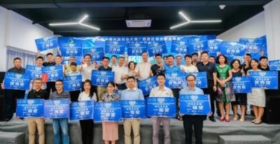 历时2个月,2019年柳州市创新创业大赛圆满落幕!