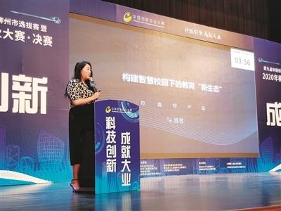 2020年柳州市创新创业大赛决赛落幕成长组、初创组一等奖诞生