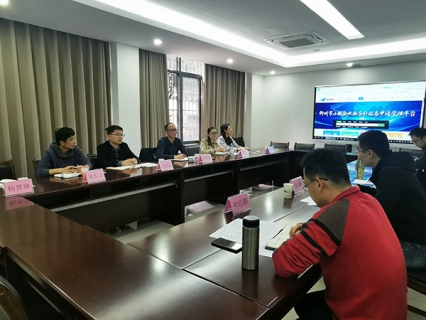 柳州市科学技术情报研究所到我中心调研座谈