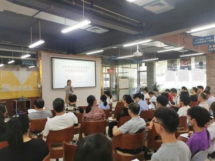 助企融资解难题——柳州市中小企业融资基础及金融实用场景培训成功举办