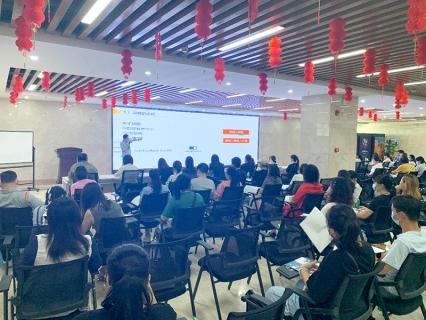我中心成功举办2021年度柳州市人力资源战略地图培训班