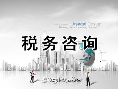 柳州市中小微企业智财税公共服务平台