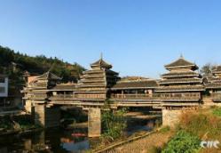 三江县江湾一品创业孵化基地