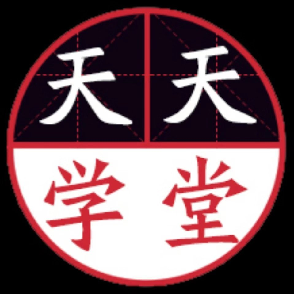广西软实力文化传播股份有限公司