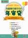 华夏银行 年审制贷款