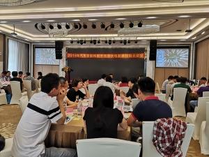 柳州市中小企业服务中心成功举办汽车零部件后市场现状与发展趋势大讲堂