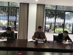 """柳州市中小企业服务中心党支部开展""""解放思想、改革创新、扩大开放、担当实干,推动经济社会高质量发展"""" 专题讨论"""