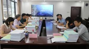 中小企业服务中心开展项目评审工作