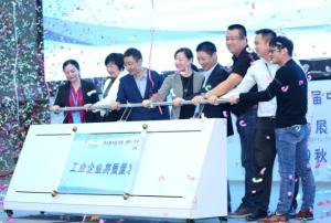 柳州市小微企业创业创新服务联盟工业企业高质量发展服务专委会正式成立