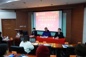 我市组织中小微企业服务机构赴西安学习交流