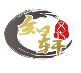柳州市知轩文化传播有限公司