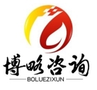 柳州市博略教育咨询有限公司