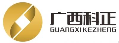 广西科正房地产土地资产评估咨询有限公司柳州分公司