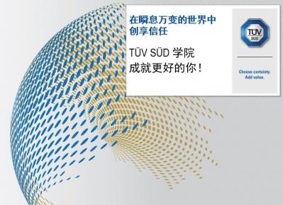 IATF 16949&ISO 9001&ISO 14001&ISO 45001体系及相关工具培训